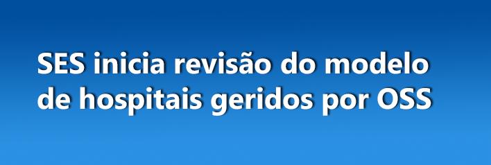 banner_noticia_FS